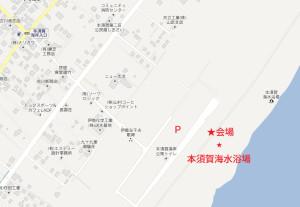 会場地図1-2